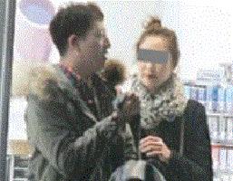 サバンナ高橋彼女.jpg