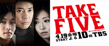 take_five.jpg